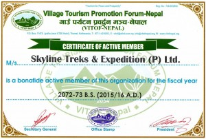 Village Tourism Promotion Forum-Nepal