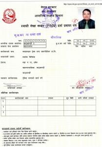 Skyline-VAT-certificate